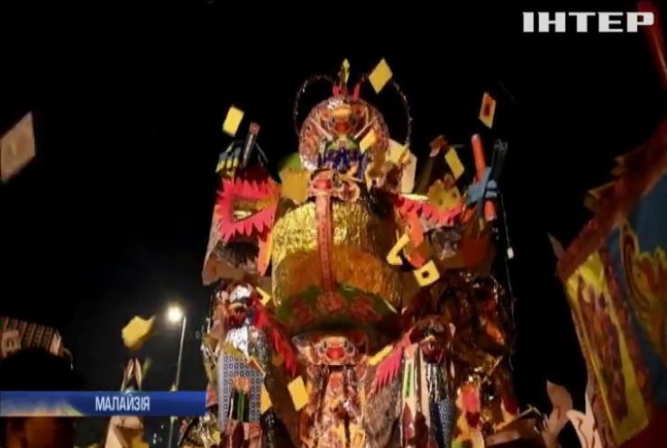 В Малайзії проходить Фестиваль голодних духів