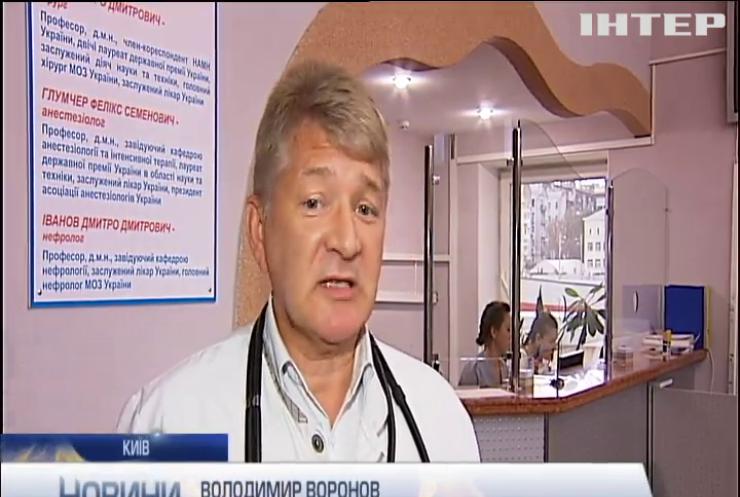 Європу атакуватиме небезпечний штам грипу H1N1