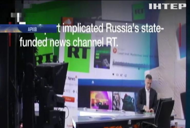 США збирається визнати канал Russia Today іноземним агентом