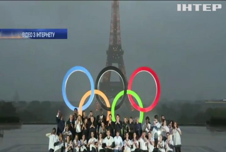 Олімпійські ігри 2024 року відбудуться у Парижі - МОК