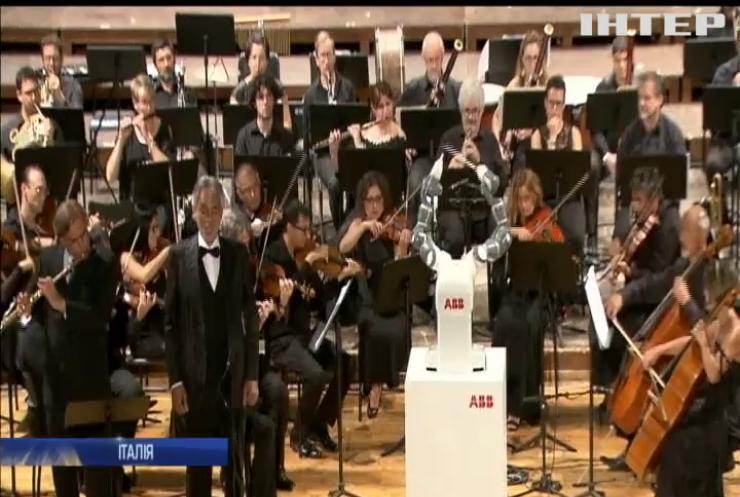 В Італії диригентом симфонічного оркестру став робот