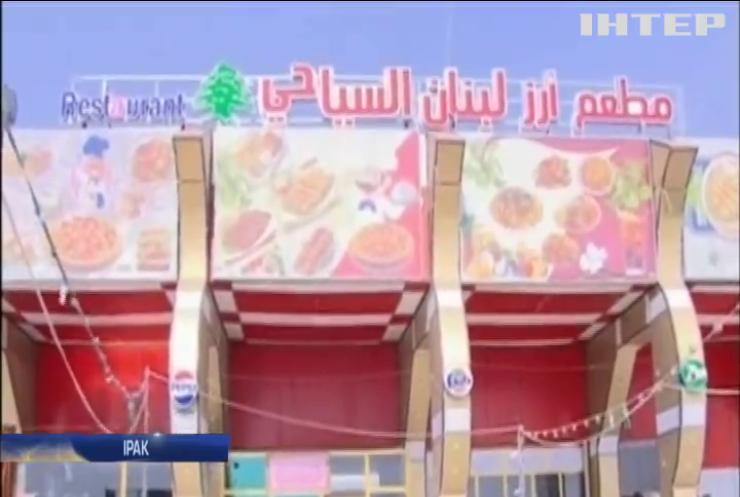 У Іраку терористи-смертники атакували відвідувачів ресторанів (відео)