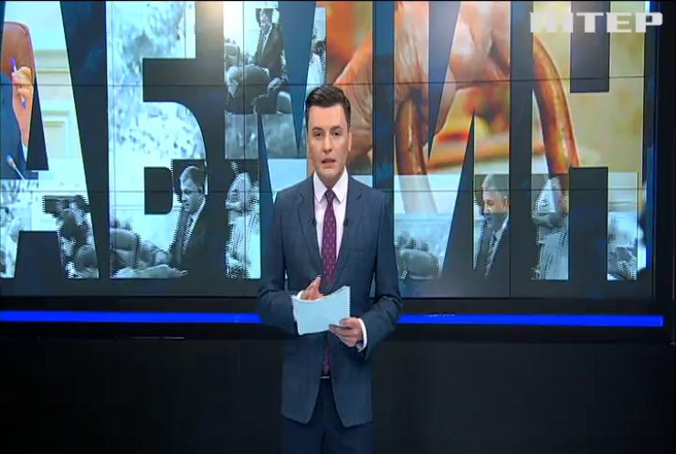 """""""Подробности недели"""": что приготовили украинцам в бюджете на 2018 год"""