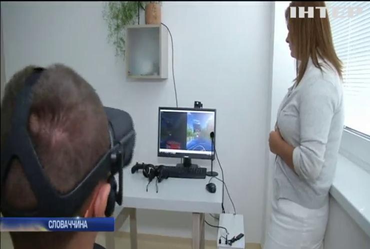 У Словаччині розлади зору лікують комп'ютерними іграми