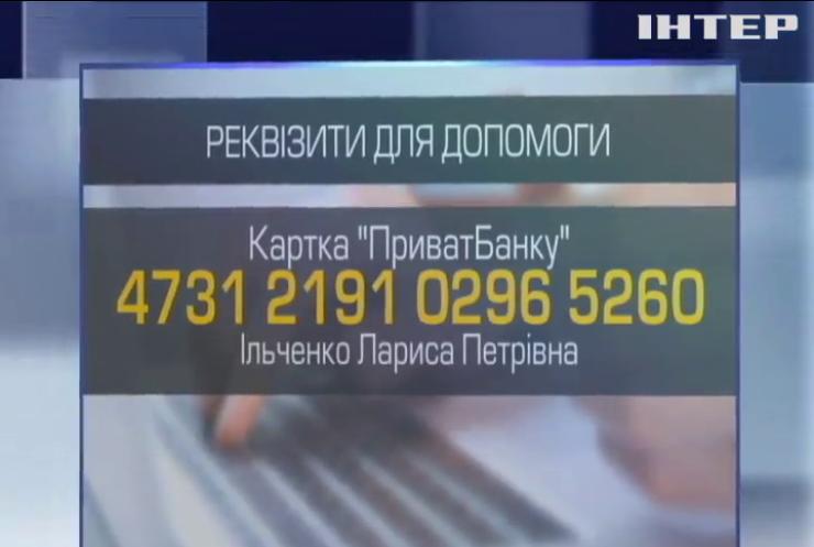Рятувальник Петро Ільченко потребує невідкладного лікування важкої хвороби