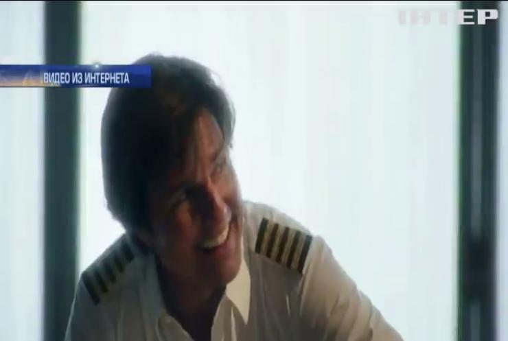 Тома Круза обвинили в гибели пилотов