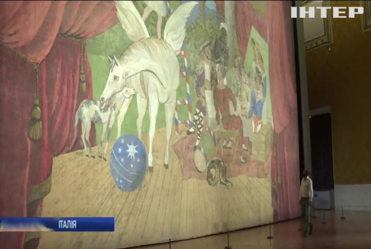 У Римі показали найбільшу роботу Пікассо (відео)
