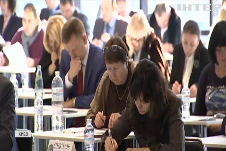 """""""Подробности недели"""": почему в Украине не хватает судей"""