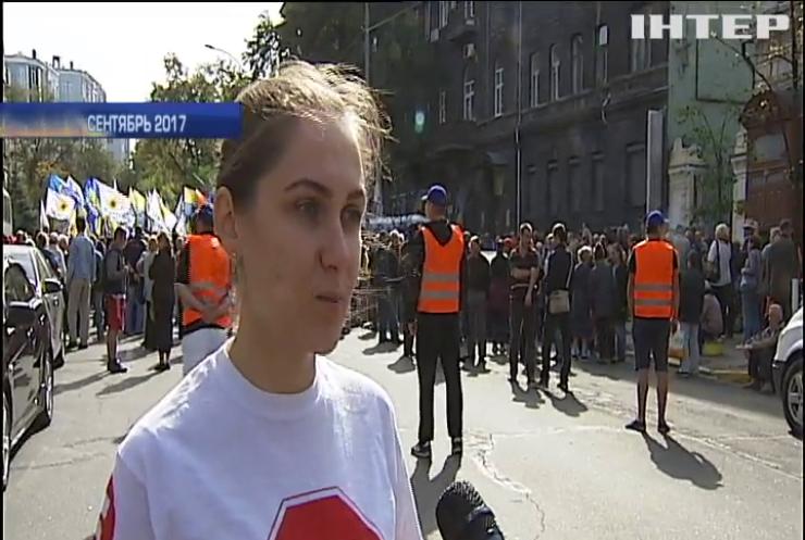 Сегодня плохо кричали: Рабинович не доплачивает за псевдо-митинги