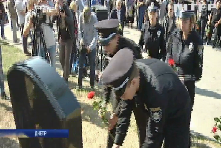 В Днепре на месте гибели полицейских установили памятный знак
