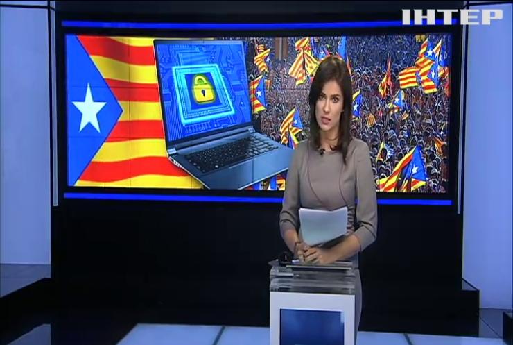 Референдум в Каталонии: власти Испании заблокировали сотни интернет-ресурсов