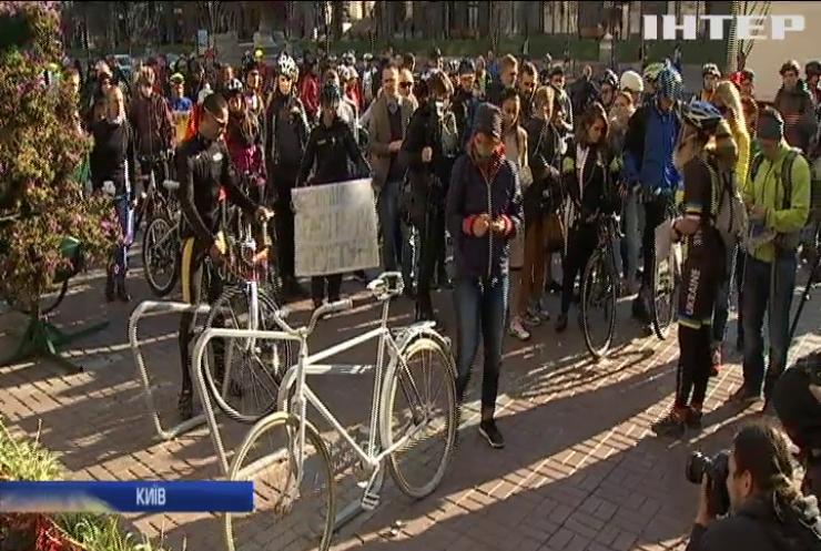 Активісти вимагають від КМДА створити вело-інфраструктуру