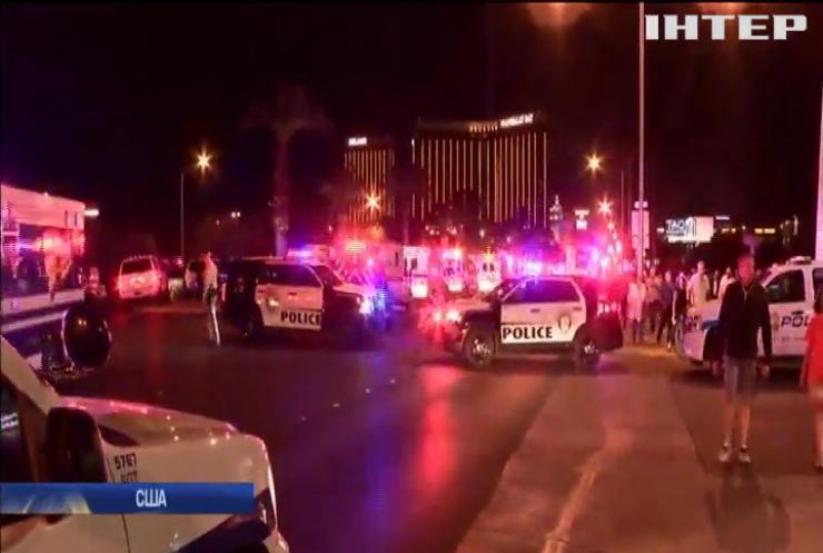 Стрілянина у Лас-Вегасі: поліція не змогла завадити злочину