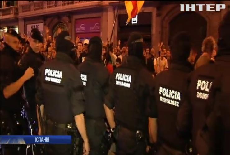 Профспілки Каталонії закликають до національного страйку