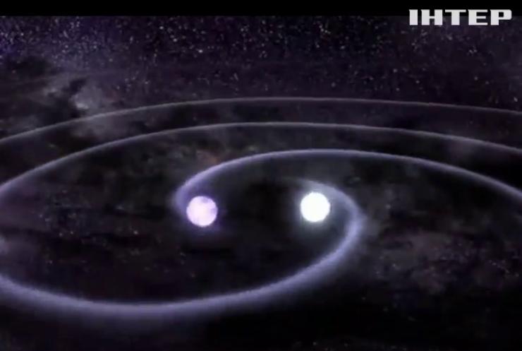 """Нобелівську премію з фізики отримали """"ловці гравітаційних хвиль"""""""