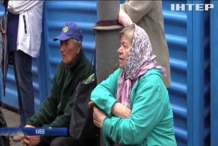 Рабиновичу пришлось свернуть свои митинги под НБУ после расследования журналистов