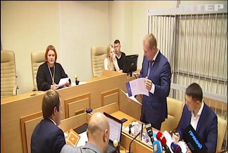 Суд у справі Януковича знову перенесли на листопад
