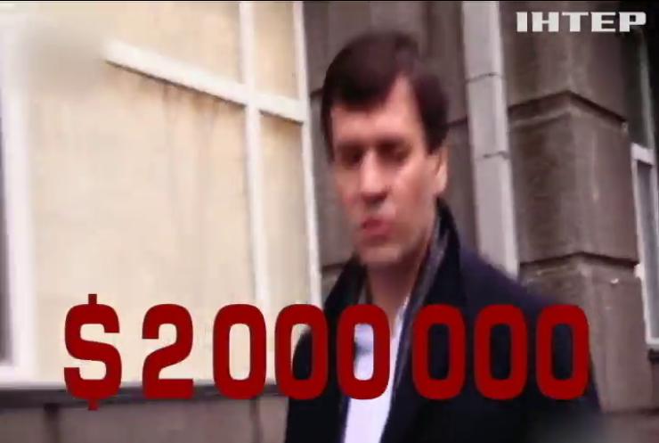 Картинки по запросу Роскошную жизнь скромного чиновника из МВД проверит НАПК