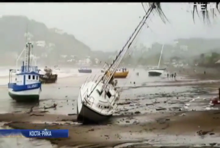"""Шторм """"Нейт"""": Коста-Рика оголосила надзвичайний стан"""