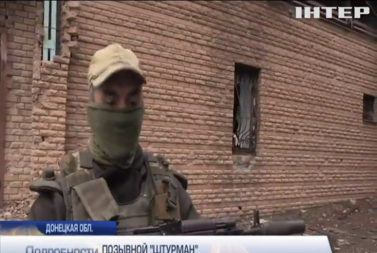 Война на Донбассе: боевики ведут тактику коротких обстрелов