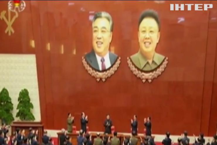 Лидер КНДР продвигает во власть своих родственников