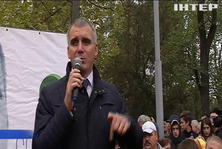 В Николаеве отстраненный мэр собрал митинг в свою поддержку