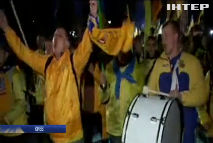 Матч Украина - Хорватия собрал в столице тысячи фанов