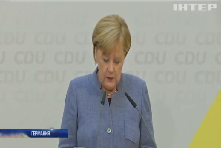 Германия ограничивает прием беженцев