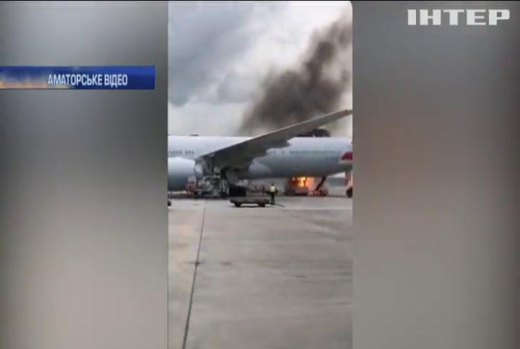 У Гонконзі загорівся літак American Airlines