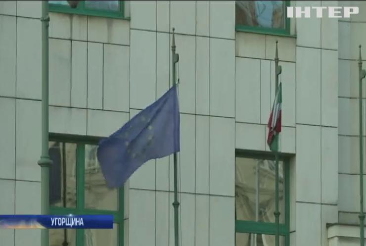 Угорщина перегляне угоду про асоціацію України через закон про освіту