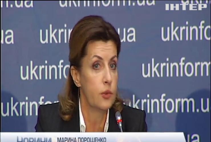 Марина Порошенко та Геннадій Зубко домовилися про співпрацю