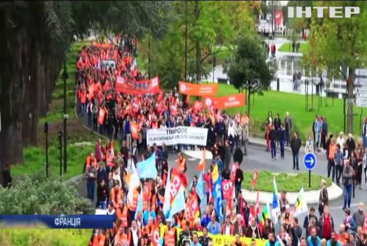 У Франції протестуватимуть проти реформи ринку праці