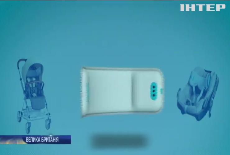 Винахідник в Британії розробив фільтр для дитячого візочка