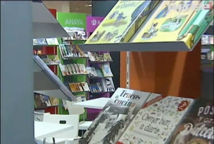 В Німеччині відкрився найбільший книжковий ярмарок світу