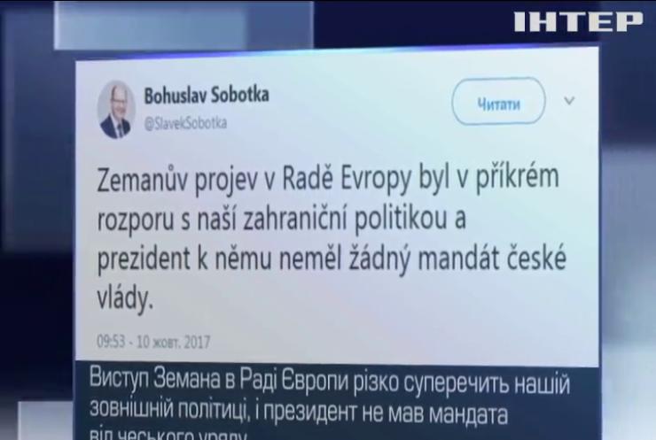 Уряд Чехії відхрестився від скандальної заяви президента про Крим
