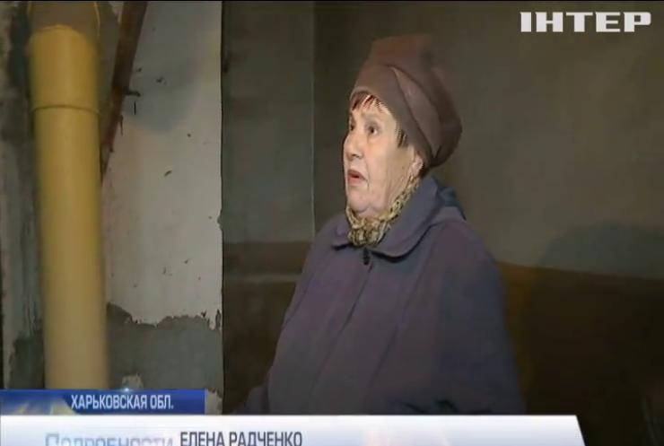 В Харькове людей в общежитии оставили без коммунальных услуг