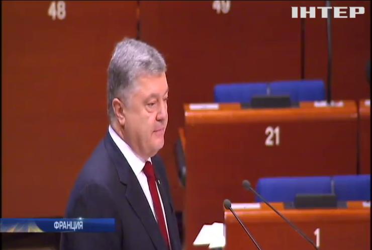 В ПАСЕ разгорелись дискуссии вокруг Украины