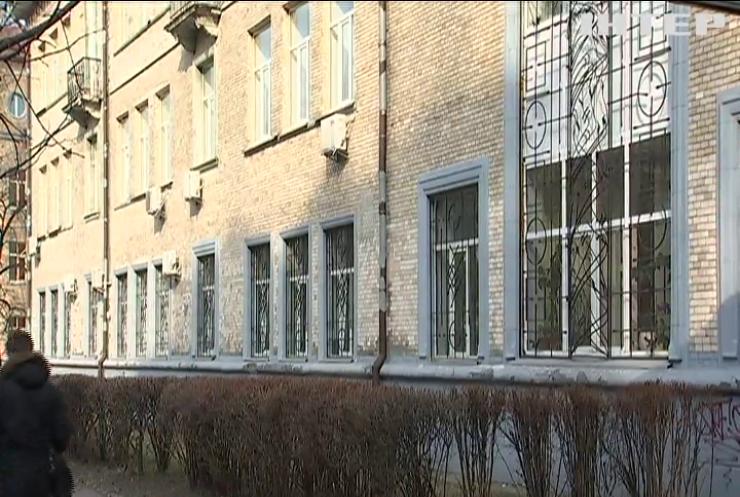 Суд Києва обиратиме запобіжний захід чиновникам Міноборони