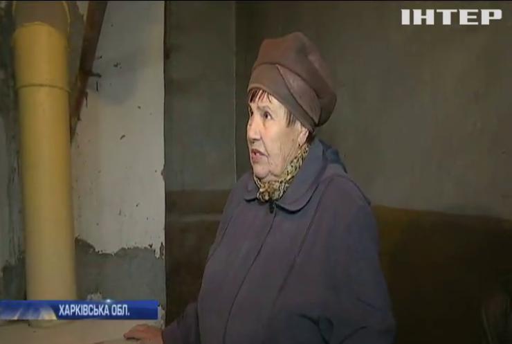На Харківщині жителі гуртожитку 2 роки живуть без опалення та газу