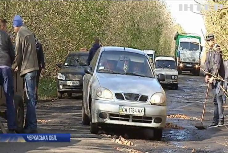 На Черкащині місцеві жителі самі латають ями на дорогах