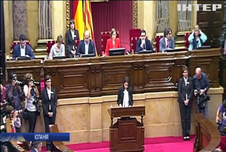 Мадрид дав Каталонії 5 днів на роздуми
