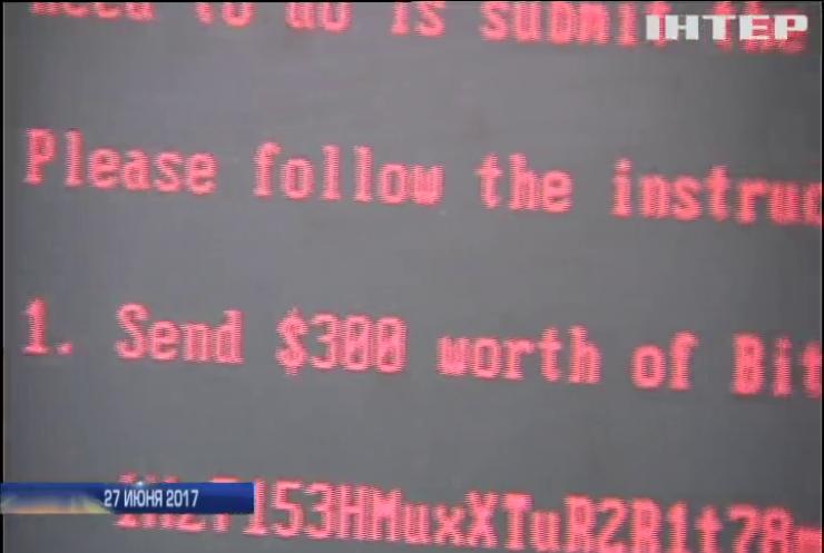 Украину ждет масштабная кибератака - СБУ