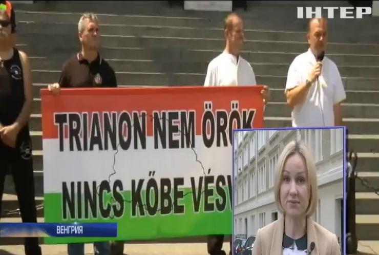 """В Будапеште пройдет акция """"Самоопределение для Закарпатья"""""""