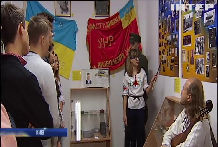 В київській школі створили музей ОУН-УПА