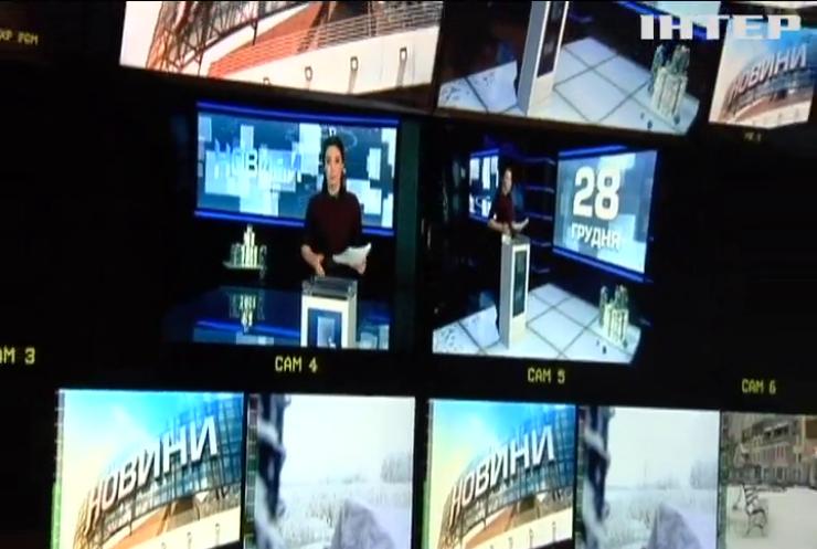 В Україні набув чинності закон про квоти на телебаченні