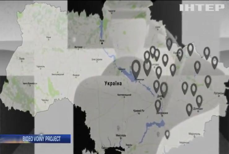 Волонтери створили мапу меморіалів загиблих воїнів АТО