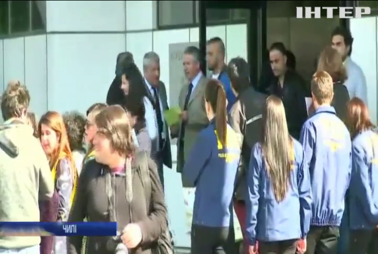 В Чилі прийняли перших біженців з Сирії