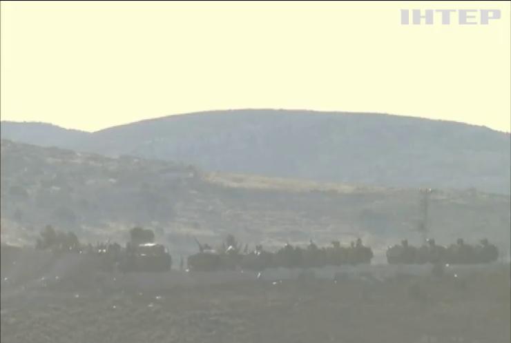 Армія Туреччини зайшла на територію Сирії