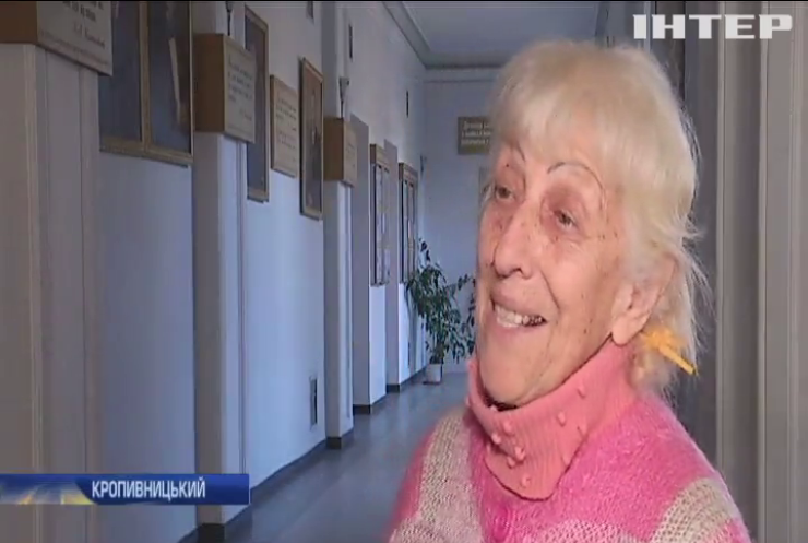 У Кропивницькому відкрився університет для пенсіонерів