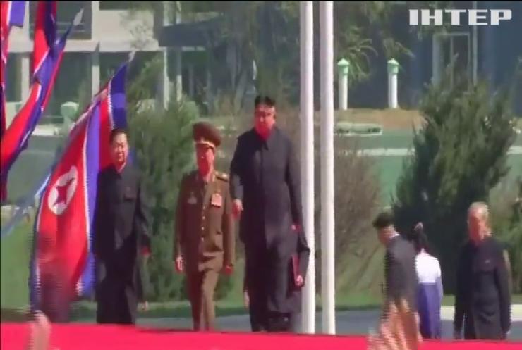 КНДР оголосила умови ліквідації ядерного арсеналу
